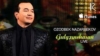 Ozodbek Nazarbekov - Gulg'unchasan (jonli ijro) | Озодбек Назарбеков - Гулгунчасан (жонли ижро)