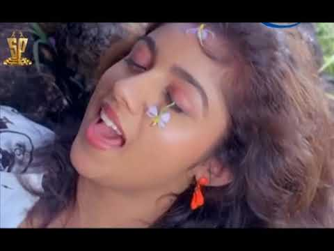 Anbu Chinnam movie aaththadi song