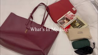 (In Eng)What's In My Bag 대학원생편…