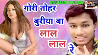 Gori Tori buriya BA Lal Lal Re Bhojpuri video song album Bhojpuri video xxx  hot video