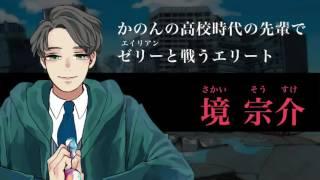 BC『あげくの果てのカノン』コミックス公式PV