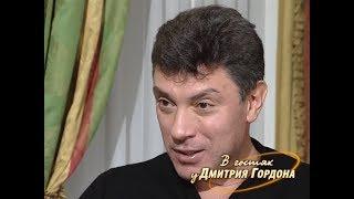 Немцов: Попал я мячом прямо в Ельцина, он упал.