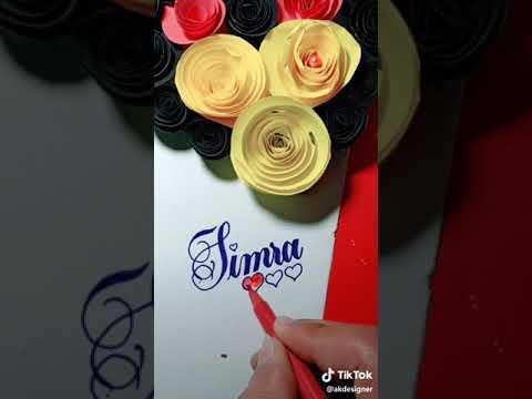simra name