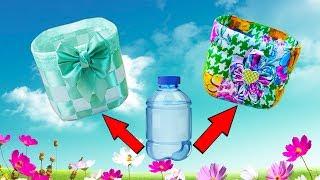 DIY/ Органайзер своими руками. Органайзеры из пластиковых бутылок.