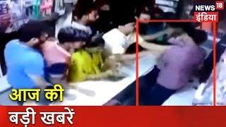 आज की बड़ी खबरें   Latest News in Hindi (13th June)   News18 India
