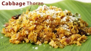 Kerala style - Cabbage Thoran | Ventuno Home Cooking