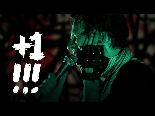"!!! Perform ""Byron"", Talk Michael Jackson & Justin Timberlake +1"