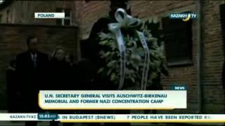 Генеральный секретарь ООН посетил музей концлагеря «Аушвиц»