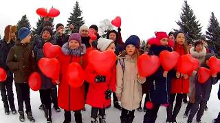 The feast of all lovers is February 14th / Свято всіх закоханих – 14 лютого