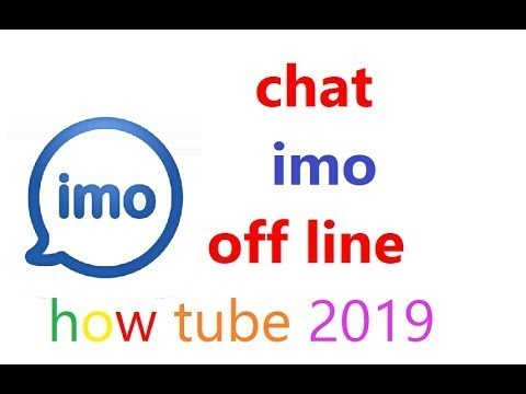 How To Chat Offline On Imo & No Last Seen,No Read Receipts,No Real Time Chat || HOW TUBE ||