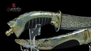 Нож обоюдоострый