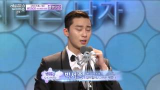 Video [2015 MBC  Drama Acting Awards] Park Seo-joon, 미니시리즈 부문 남자 '우수 연기상' 수상! 20151230 download MP3, 3GP, MP4, WEBM, AVI, FLV Maret 2018