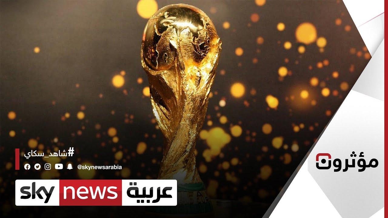 نتائج المنتخبات العربية في تصفيات المونديال تتصدر منصات التواصل | #مؤثرون  - 18:55-2021 / 10 / 15