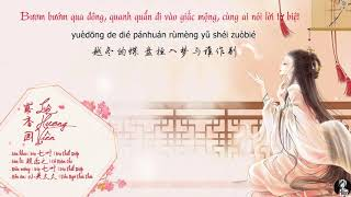 Vietsub || Lộ Hương Viên - Iris Thất Diệp | 露香园 - Iris 七叶