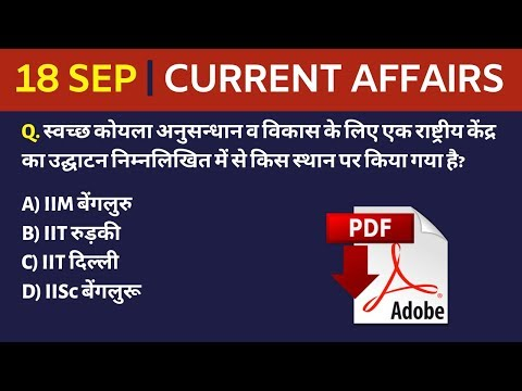 18th SEP 2019 Current Affairs | Daily Current Affairs | Current Affairs In Hindi | Fuelup Academy