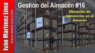Cómo definir la UBICACIÓN de mercancías en el ALMACÉN - FACTORES DE UBICACIÓN