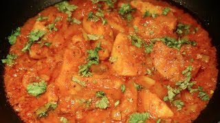 Afghan Potato Qorma Recipe | قورمه كچالو | English Subtitles