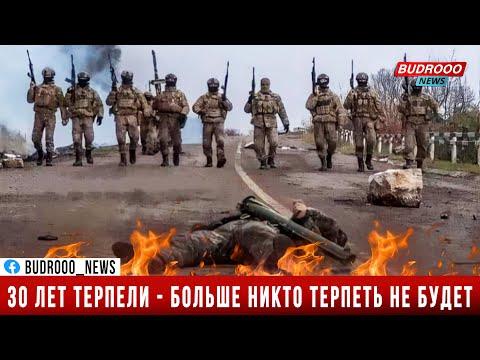 Было уничтожено до 16 армянских солдат. За одного нашего погибшего солдата был дан кратный ответ