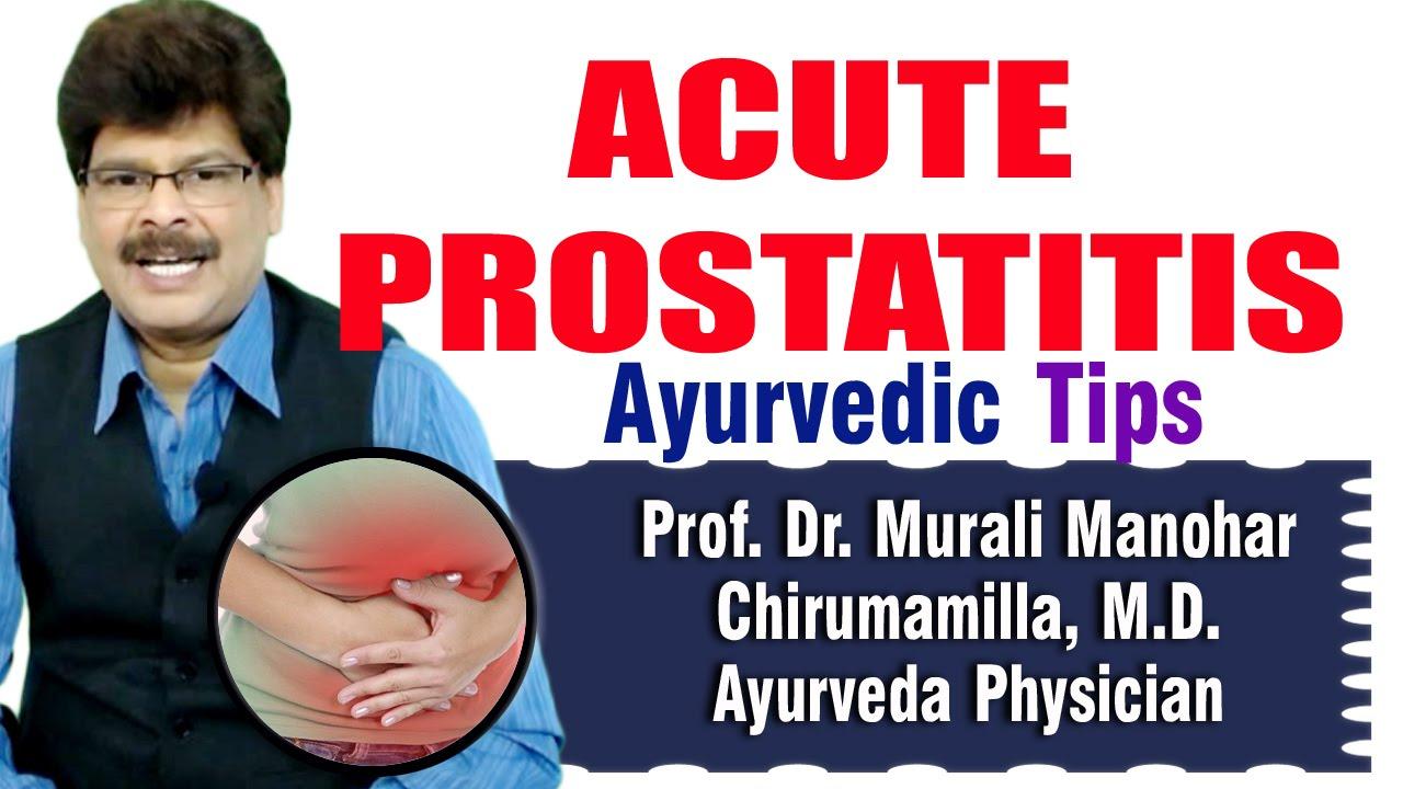 chronic prostatitis treatment in ayurveda