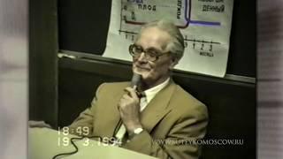 Лекция К.П.Бутейко, часть6, МГУ им.М.В.Ломоносова, 1994г, государственные апробации методики. Астма.