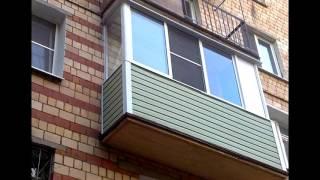 Максимус окна - Современные материалы для наружной отделки балконов в домах старой постройки