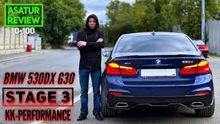 ⏱️ 0-100 BMW 530d xDrive G30 Stage 3 KK-Performance + блиц интервью / разгон 530д  Стейдж 3 dragy