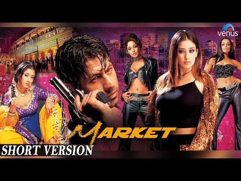 Market | Short Version | Manisha Koirala , Suman Ranganathan, Aryan Vaid, Shweta Menon |