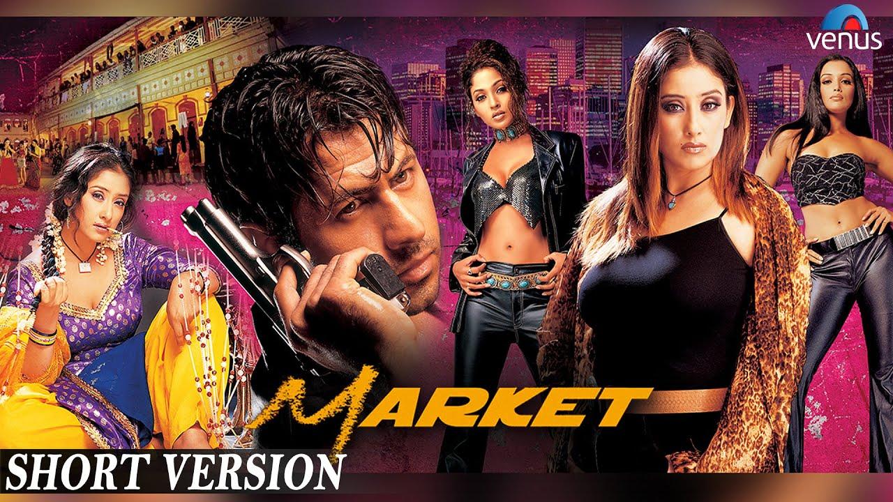 Download Market | Short Version | Manisha Koirala , Suman Ranganathan, Aryan Vaid, Shweta Menon |