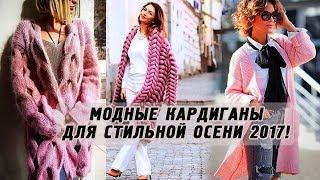 видео Модные женские плащи осень-зима 2017-2018 фото