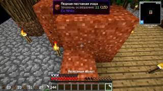 Minecraft SkyTech выживание в соло - 1 серия