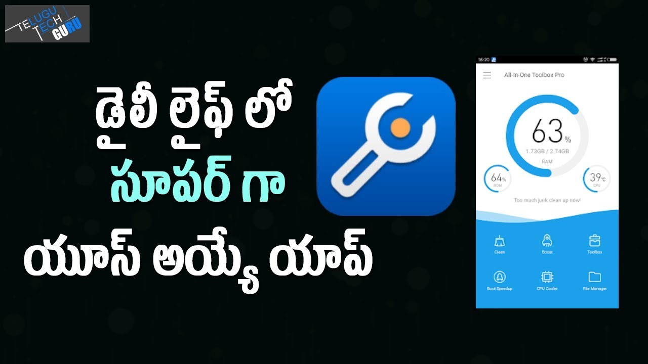 Best Android Storage Cleaning App    Free Best Android Apps    Telugu Tech  Guru
