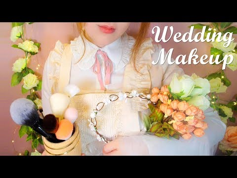 ASMR Wedding Makeup (Korean) 💐🌈