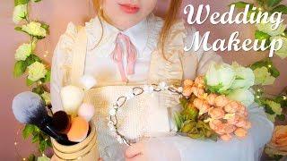 ASMR Wedding Makeup (Korean) 💐🌈