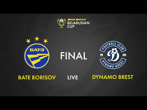 Live stream by the Belarusian football federation | Belarusian Cup final BATE Borisov — Dynamo-Brest. 24th of May 2020.