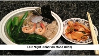 Late Night Dinner (Seafood Udon)