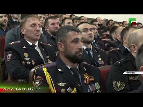 В Грозном прошло мероприятие, посвящённое Дню сотрудников органов внутренних дел РФ