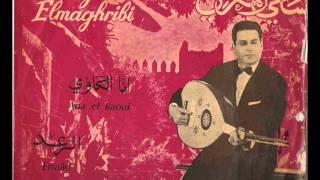 samy el maghribi lghali