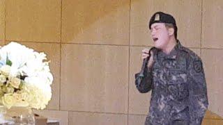 군인 축가│브라운아이드소울 - Love Ballad│윤…