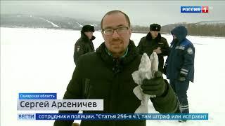 Новые правила рыболовства 2019 Вести