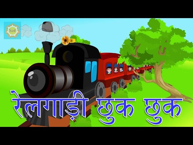 Hindi Nursery Rhyme | Rail Gadi Chuk Chuk Travel Video