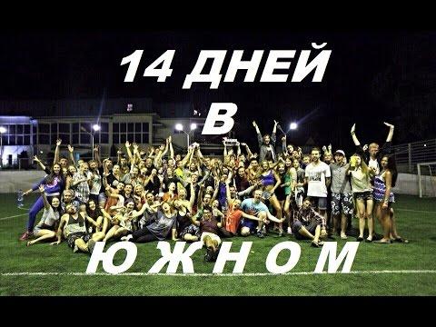 LEV., Новомихайловский, 45 лет - фото и страница