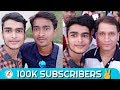 100k  Subscriber's  Special Video / I Tech And Sharmaji Technical Special