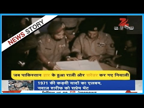DNA: How was Pakistan defeated and surrendered in 1971 war with India?