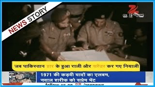 Bangladesh Vs Pakistan War 1971 rare video A Great Documentary On 1971 Indian pakistan War BY Dinesh Kandpal, When Porkistan Fucked By Indian Army