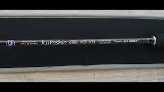 Удилище MAD MOUSE Kuroshio 80H с AliExpress Морская рыбалка