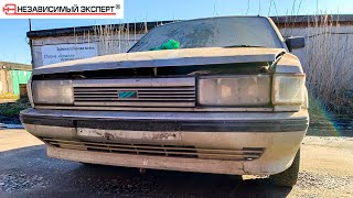 Единственный в России автомобиль! Открыли Гараж и офигели!
