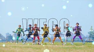 特撮Boyzファーストシングル曲「WE GO!」Music Videoを公開。 『WE GO!』 作詞/作曲 アキダス 編曲 塙一郎、アキダス ファーストシングルCDはイベント会場にて販売中!