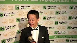 Niseko Village wins Japan Best Golf Course 2018.