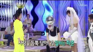 110912 Chuseok Special Star Couple Battle - Bride Jinwoon & Changmin (cut)
