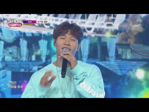 Show Champion EP.239 TURBO - Hot Sugar [터보 - 뜨거운 설탕 ]